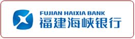 福建海峡银行